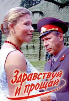 Vladlen Chistyakov Net Worth